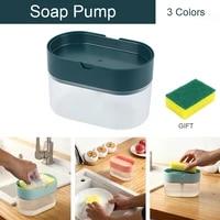soap dispenser pump with sponge manual press cleaning liquid dispenser container manual press soap organizer kitchen tool