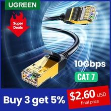 Ugreen-イーサネットケーブルcat7ftp lan,2つのrj45コネクタ付き,cat6互換,ルーターおよびモデム用