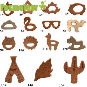 Fosmeteor 1 шт. детские игрушки деревянный Прорезыватель для зубов с животным для периода прорезывания зубов для новорожденных игровой гимнастический аксессуары Diy кулон жевательные крошечные стержень Прорезыватели для зубов