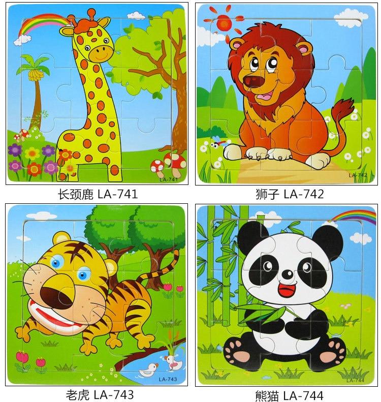 jigsaw black Kindergarten children wooden jigsaw toys 9 pieces of intelligence early education animal jigsaw stalls cartoon jigsaw