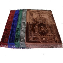 Islam prayer mat muslim prayer mat rug portable foldable arabic sejadah rug carpet tapis de priere Islam Plush Fabric Mats