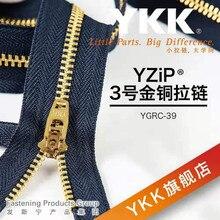 20 pièces/lot 3 # métal YKK fermeture éclair fin noir bleu foncé or cuivre jean pantalons salopette pour accessoires de couture