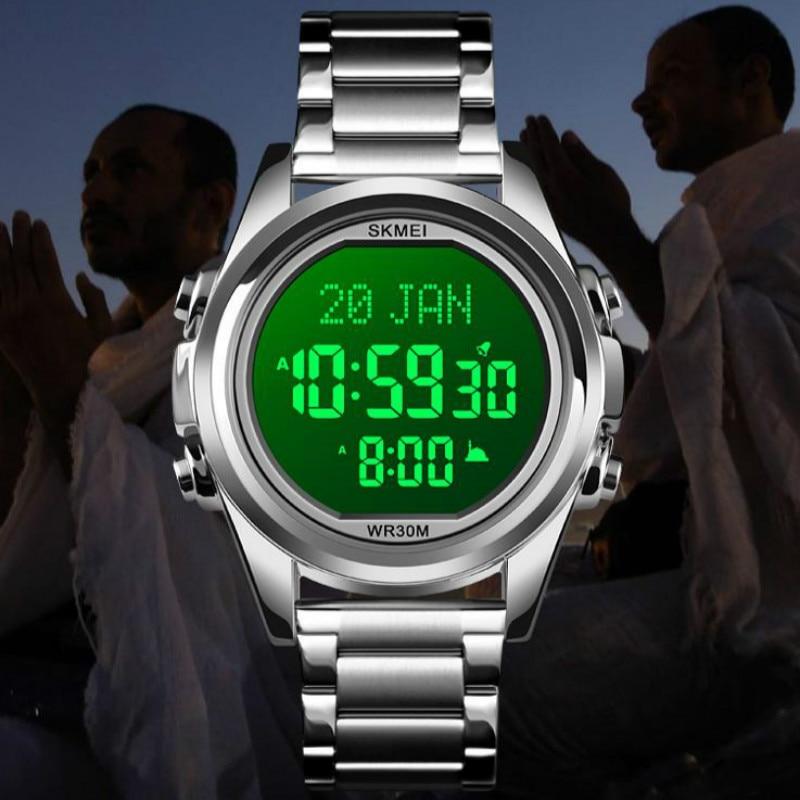 SKMEI 1667 Muslim Watch Qibla Time Reminder Nmane Display Qibla Compass Relibious Month/Day Wristwatch for Islamic Kids Ramadan