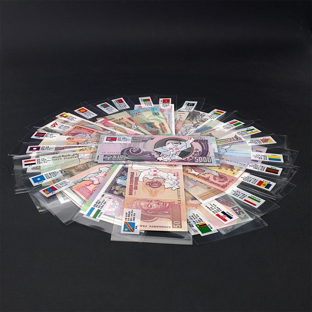 Ayevin 52 قطعة ملاحظات من 28 بلدا UNC الأوراق النقدية الأصلية الحقيقية ملاحظة مع حقيبة حمراء مغلف العالم ملاحظة هدية ، ملاحظات مجموعة