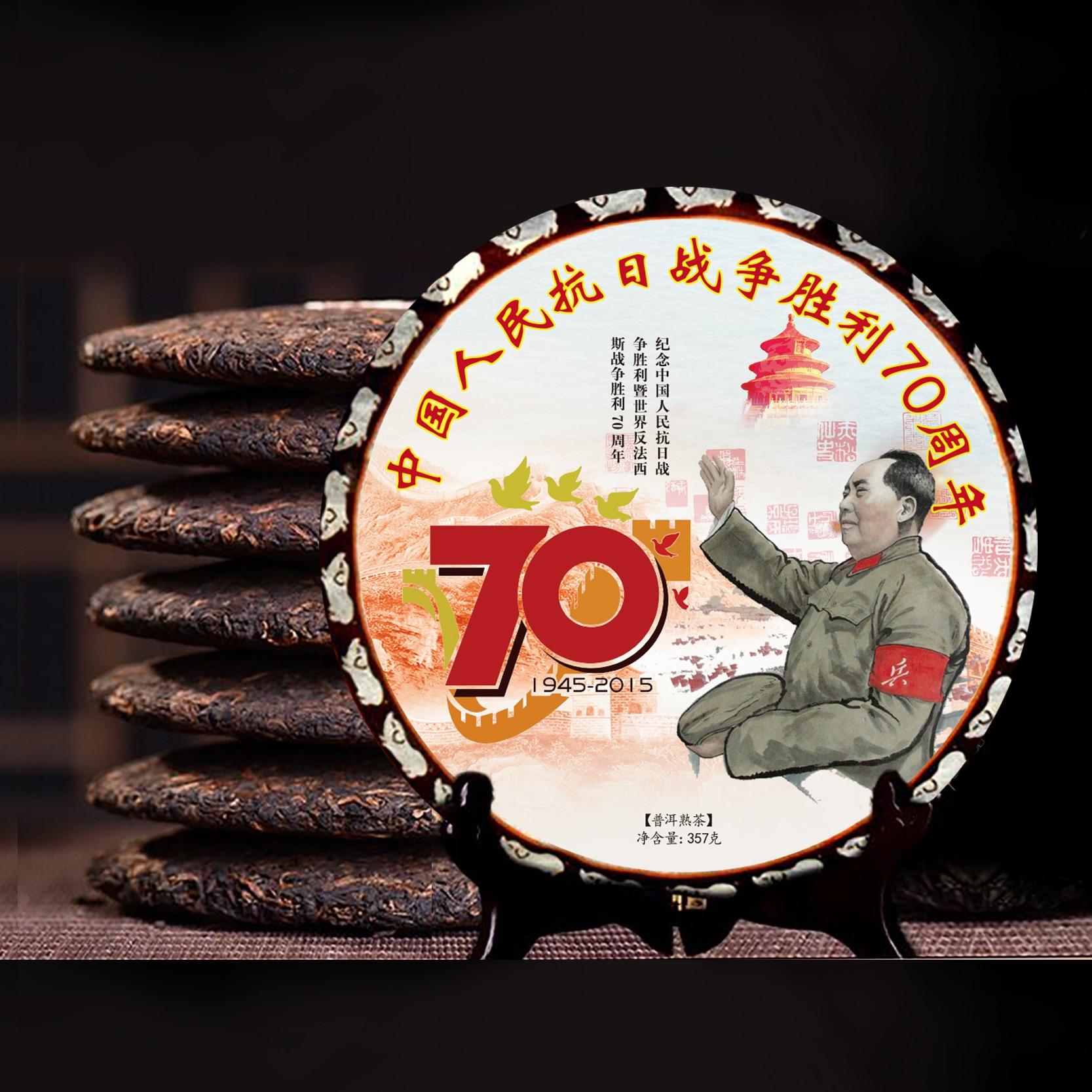 2008 Yr 5A Puer Tee 357g China Yunnan Ältesten Reifer Pu-erh Tee Unten Drei High Klar Feuer entgiftung Für Verloren Gewicht Tee