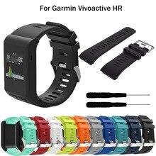 For Garmin vivoactive HR Silicone Smart Watch Band Wrist Strap Bracelet for vivoactive HR Replacemen