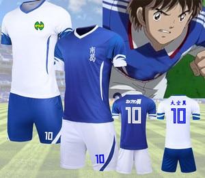 Captain Tsubasa Nankatsu School Football Sport Clothing Sets No.10 Tsubasa Ozora Cosplay Quick Dry Soccer Jersey & Shorts