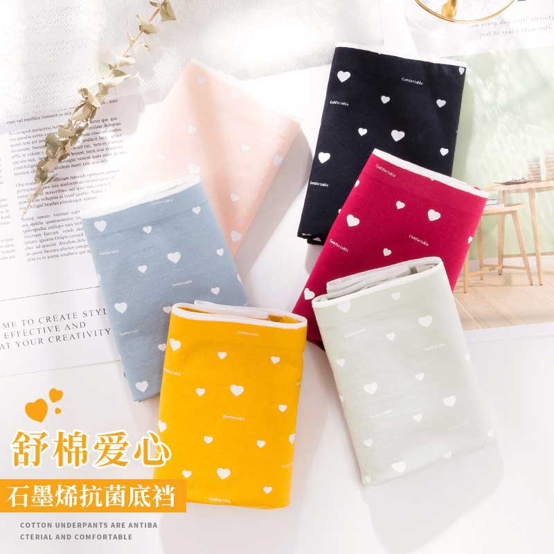Nanjiren ملابس داخلية عالية الخصر للنساء سلس القطن الخالص مضاد للجراثيم البطن التعاقد الورك رفع الجرافين الصيف رقيقة