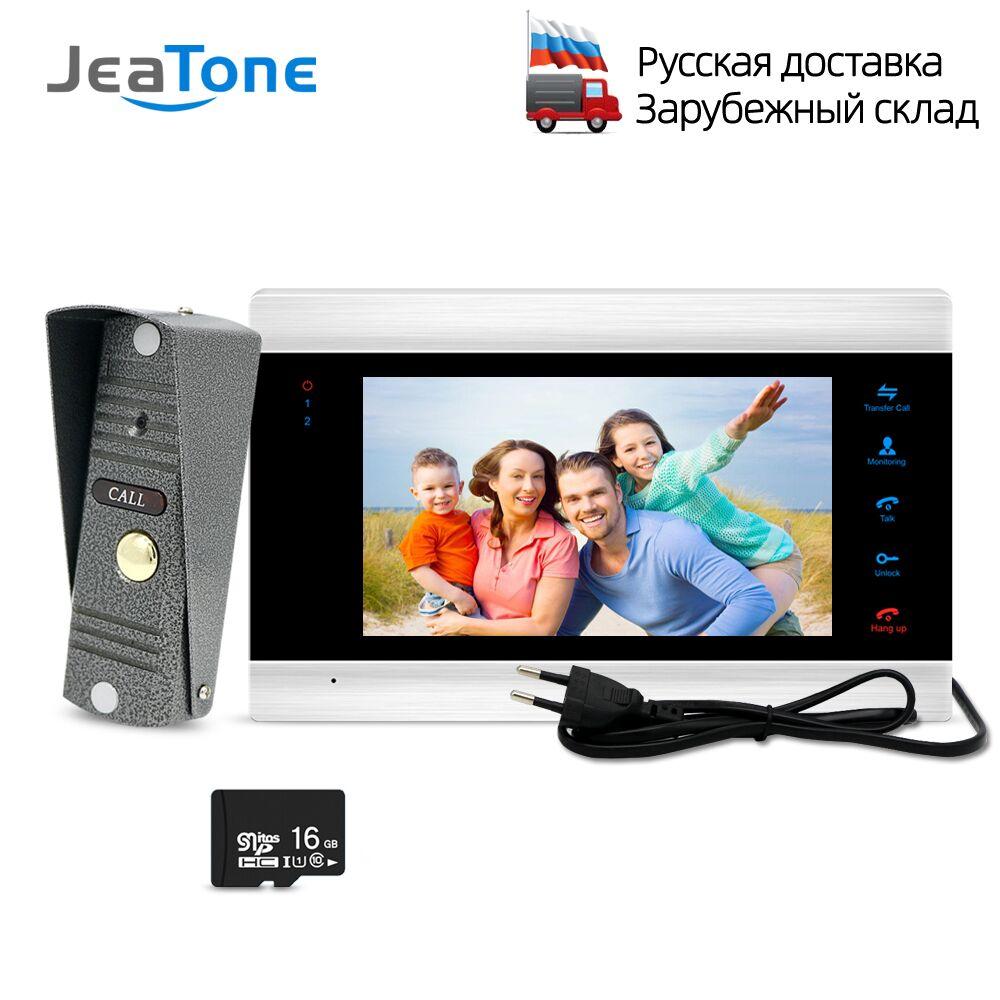 Видеодомофон для дома, 7-дюймовый монитор, 1200TVL дверной звонок, камера с картой памяти 16 Гб, видеодомофон, доставка из России