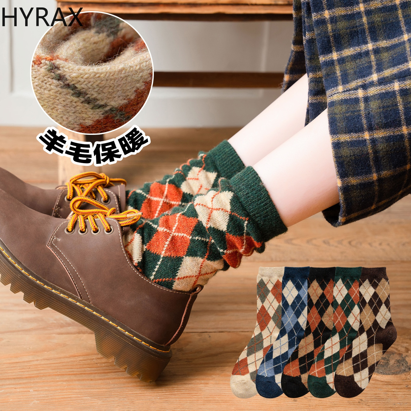 HYRAX Women Stockings Thicken Warm Japanese Retro Pile Socks Japanese Plaid Wool Socks Trend Pile So
