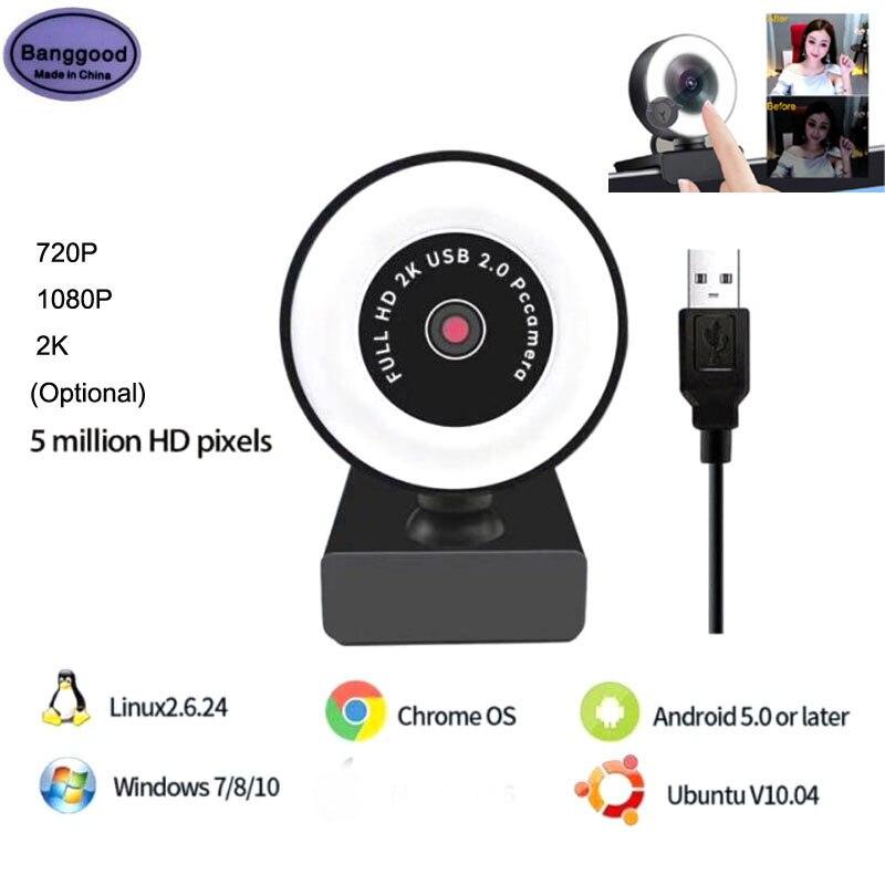 Milhões de Pixels Webcâmera com Redução de Ruído Câmera de Luz Webcam Computador pc 5 Vídeo Chamando Micr Embelezando hd 720p – 1080p 2k