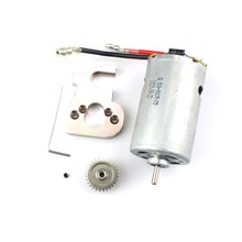 Metal 550 Carbon Brush Motor+ Motor Mount for WLtoys 144001 1/14 4WD RC Car Accessories Kids Toys