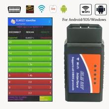 ELM327 V1.5 OBD2 Bluetooth/WIFI Diagnostic Tool For Volvo XC40/C30 2010/S40 2006-2009 2010 2012/XC60 2008 2012 2013 2014 2017