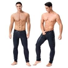 Men Black PVC Faux Patent Leather Pants Clubwear Stage Skinny Pants Stretch Leggings Sexy Latex Gothic Punk Fetish Dance Costume