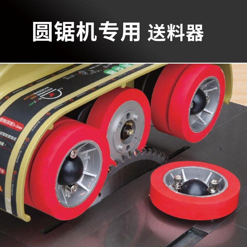 الخشب المغذية Jiajia v386 منشار دائري خاص 3-عجلة الخشب الناقل لنقل و الضغط المواد