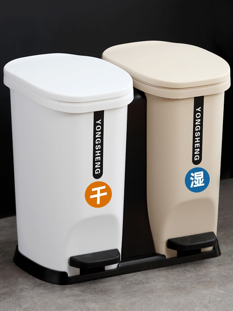 Step Pedal Silent Cover White Trash Can Plastic Smart Trash Can Recycling Container Office Accessories Poubelle Dustbin EH50TC