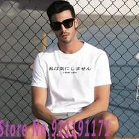 japanese english text t shirt unisex simple stylish short language t shirt women common words tops 100 cotton shirt femaleman