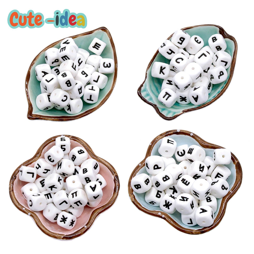 Cute-idea 12mm 1000Pcs Russian Alphabet silicone beads letter Food Grade Baby Chewing Teething Toys for Necklace Pacifier Chain