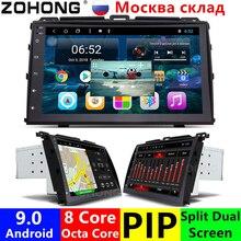 2 din 9 pulgadas Octa 8 Core RAM 2G ROM 32G Android reproductor de DVD del coche para Toyota Prado 120 para Lexus GX470 Radio de coche navegación GPS BT mapa LC120 2003 2004 2005 2006 2007 2008 2009