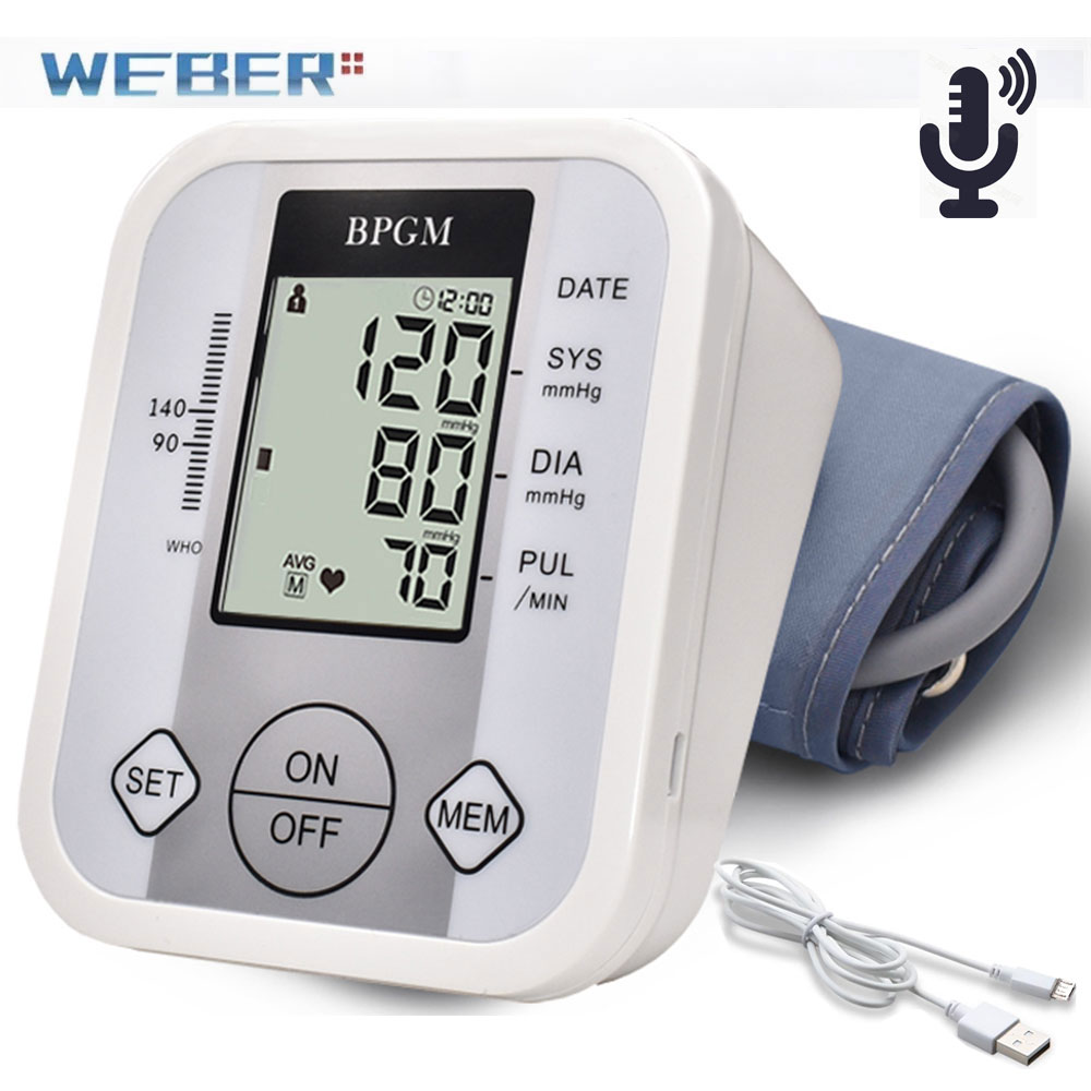 Тонометр цифровой на руку для измерения артериального давления, автоматический тонометр, аппарат для измерения артериального давления