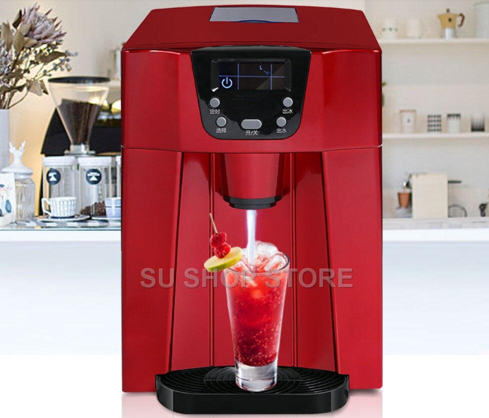 Máquina de hielo automática portátil de HZB-12D 12 kg/24 H, máquina de fabricación de hielo redondo de bala para el hogar, barra pequeña, cafetería 220V