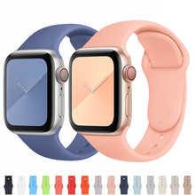 Ремешок силиконовый для Apple Watch band 44 мм 40 мм 38 мм 42 мм, резиновый браслет для iWatch 3 4 5 se 6