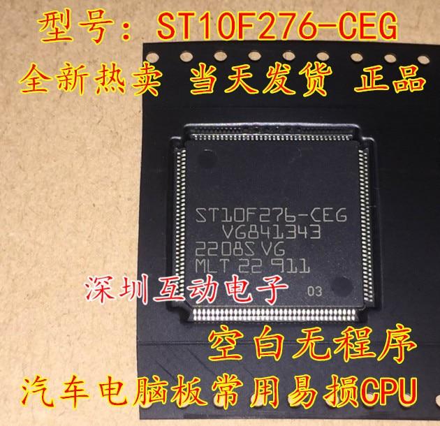 Frete grátis 5 peças st10f276 ST10F276-CEG qfp144 novo estoque original