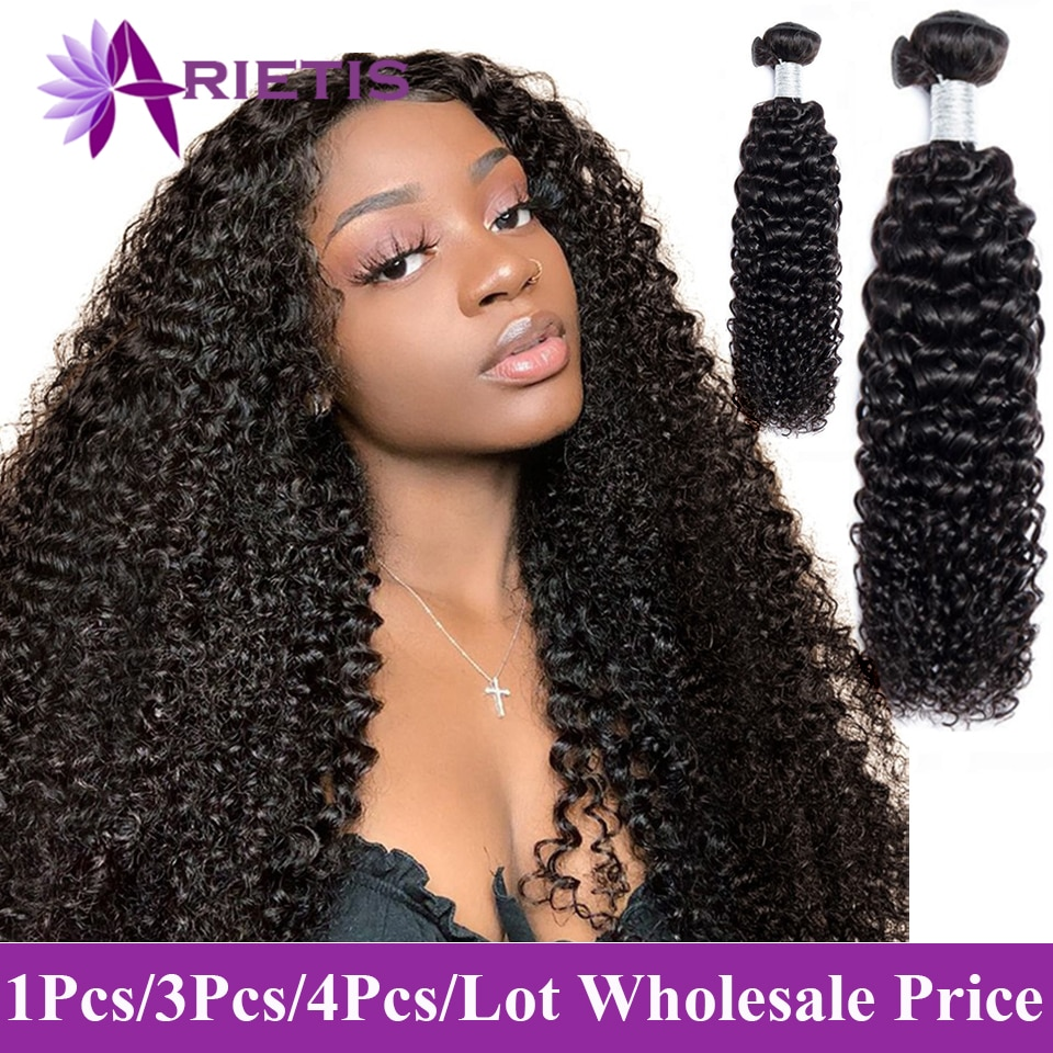 Arietis Hair Kinky Curly Bundles Brazilian Hair Weave Bundles 8-28 Inch Bundles  Remy 100% Human Hair Bundles Hair Extension