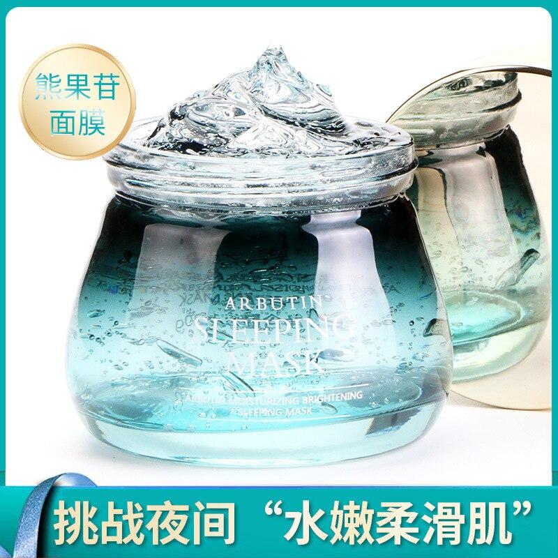 Hot style hanjiurutin brightening sleep mask hydrates and contracts pores at night