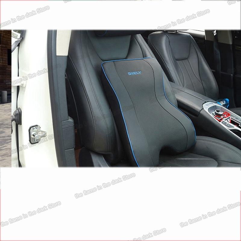 Almohada Lumbar para asiento de coche Lsrtw2017 de piel sintética Geely Borui Emgrand Gt Gs