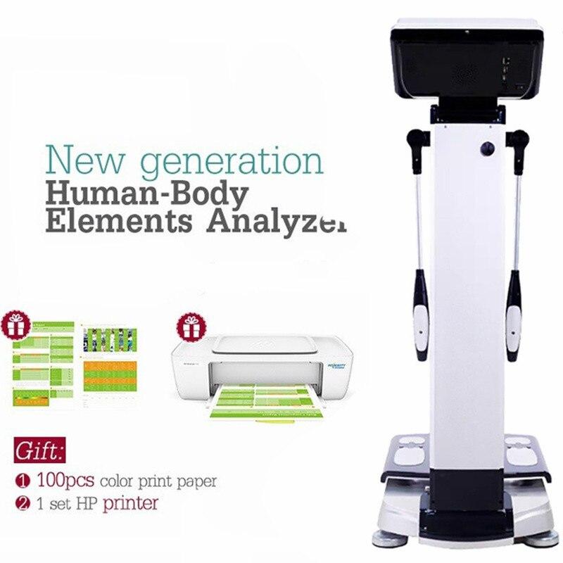 مقياس الوزن اليدوي المعتمدة من Ce ، تحليل مكونات الجسم ، العناية بالجمال ، يقلل الوزن