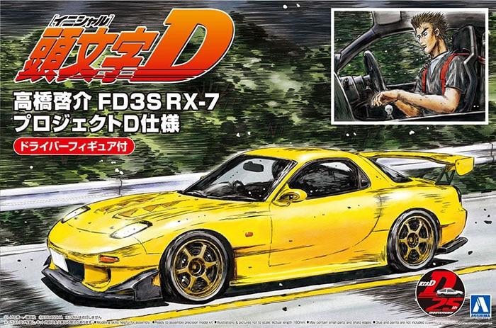 boneco de brinquedo aozimento montado modelo 1 24 carro lnitial d fd3s rx 7