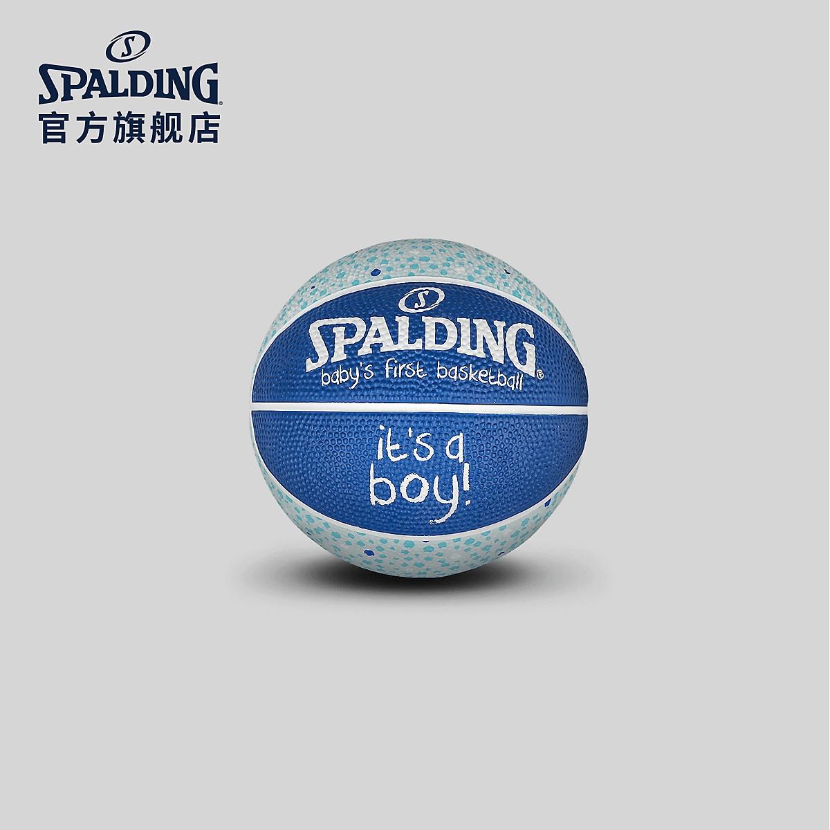 SPALDING Official Flagship Store Children's Ball Outdoor Basketball Boy No. 1 Rubber Basketball