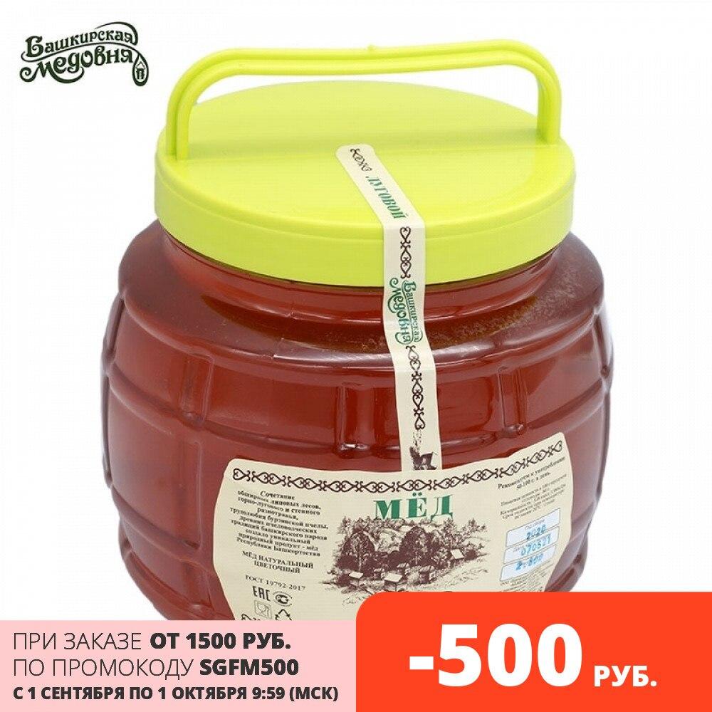 Мёд Башкирский Натуральный Цветочный Башкирская медовня 2300 грамм Пластиковый Бидон