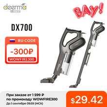 Deerma DX700S DX700 Handheld Vacuum Cleaner 1L Capacity Dust Box Low Noise Triple Filter Vertical Dust Collector 2-In-1