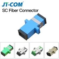 50PCS lot Metal SC Fiber Optic Adapter metal Simplex Singlemode SM SC UPC connector SC APC multimode MM fiber Coupler