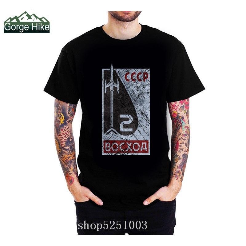 Camiseta con diseño geométrico 3D hombres CCCP camiseta Rusia C P camiseta Sputnik-1 espacio programa camisetas personalizadas URSS camisetas Streetwear Punk