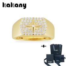 Kakani 2020 Luxury Neutral Copper Gold Glittering Meteorite Star Halo Microcubic Zirconia Women Men Fashion Glamour Accessories