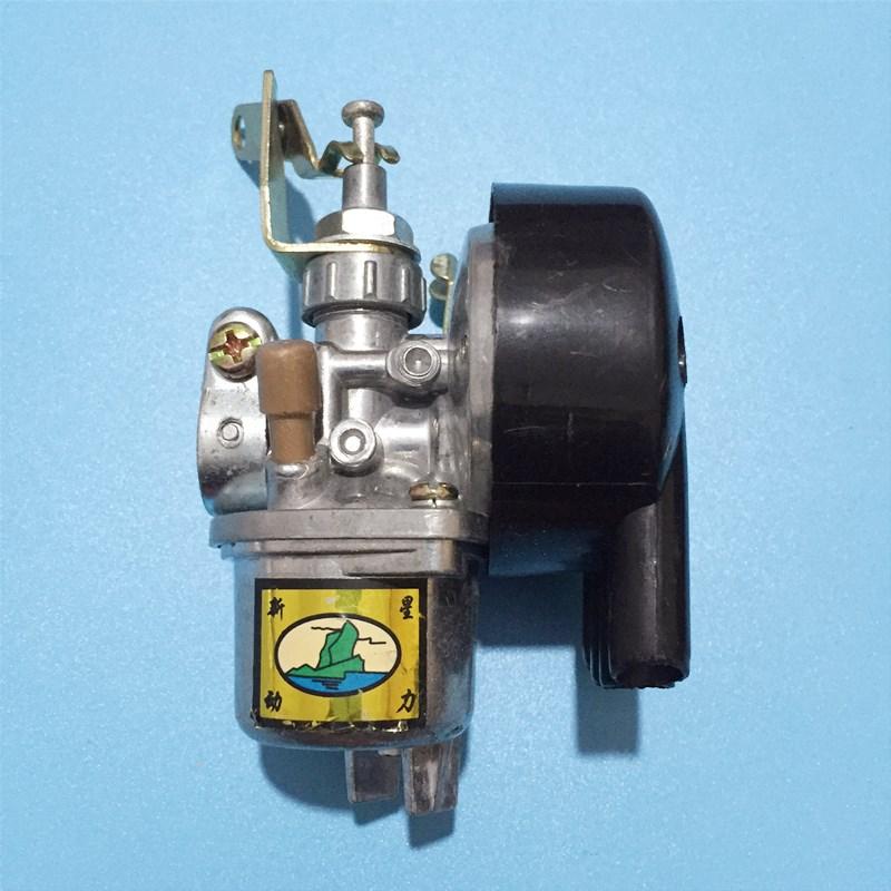 Carburador PZ11J con filtro de aire para rociador chino 1E40F 3WFB-18 18-3 2 piezas de rociador