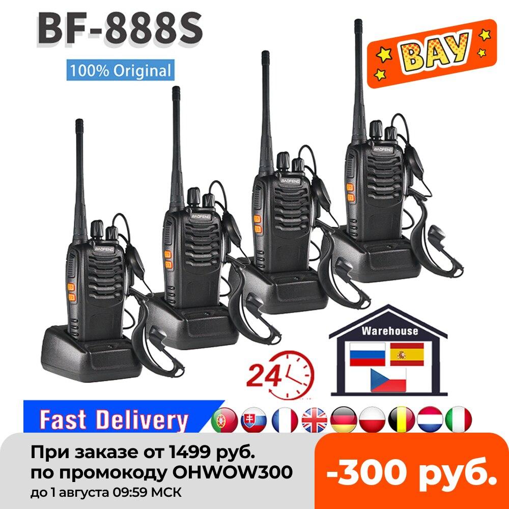 2/4PCS Original Baofeng BF-888S Walkie Talkie 5W BF 888S 6KM UHF 400-470MHZ Transmitter FM Transceiver BF888S with Earphone