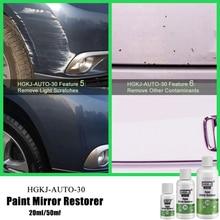 HOT!! 20/50ml Paint Mirror Restorer Automotive Paint Mirror Reducing Agent Scratch Repair Car Stylin