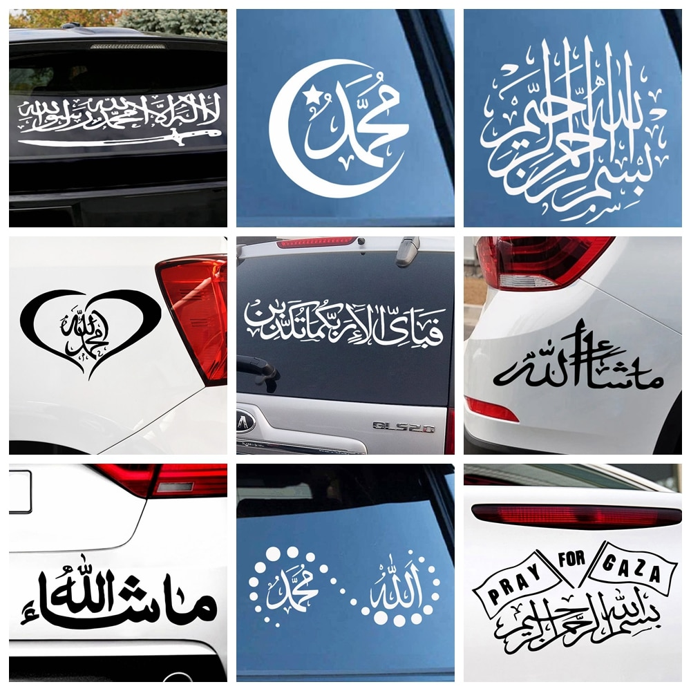 car stickers biker inside funny decal auto window body waterproof removable decor car styling cars accessories glue sticker pvc Funny Muslim Islam Car Sticker For Auto Decal Window Waterproof Removable Decor Car-styling Cars  Glue Decoration Stickers PVC