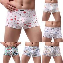 Cartoon Sexy Men Boxers Male Underwear Solid Shorts Quick Dry Cueca Tanga Mesh Shorts Underpants Sleepwear Breathable