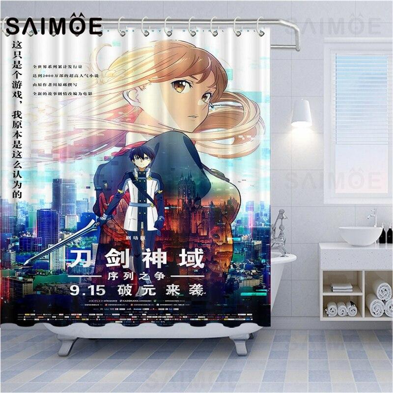 Cortina de ducha de dibujos animados de Anime ATOMAX, arte en línea, Sabre, Guerrero, pistola de francotirador, chica, decoración del hogar, cortina de ducha de baño a prueba de agua