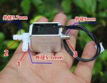 Mini válvula de solenoide eléctrica de 24V CC, válvula de escape de válvula de aire miniatura de tres vías