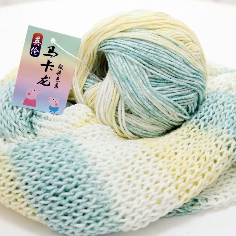 Hilo de algodón de lujo para tejer suéter hilo suave Crochet no distorsión elasticidad fácilmente 50g respetuoso con el medio ambiente