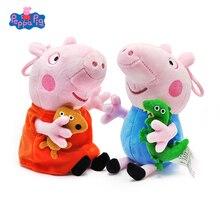 Original 19cm Peppa cochon George dessin animé Animal en peluche jouets en peluche poupée pour fille ami famille fête porte-clés pendentif jouet enfant cadeau