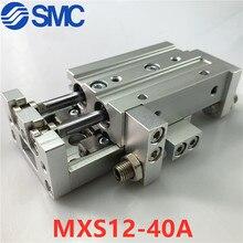 MXS MXS12-40 جديد SMC الأصلي حقيقي دليل الشريحة اسطوانة الهوائية MXS12-40A-40AS-40AT-40B-40BT أداة المكون التنفيذي