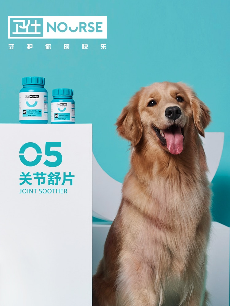 Nourse Pet Joint Shu 400tablets dog dog joint health Teddy joint health Kang chondroitin pet joint bone health products for dogs nours joint shu 160 tablets of dog dog joint health teddy joint health kang chondroitin pet joint bone health products for dogs
