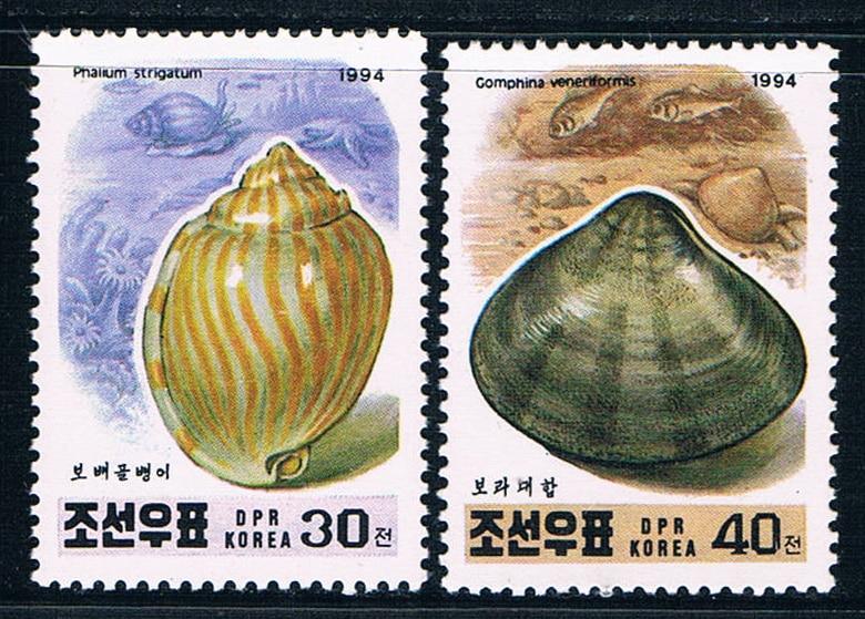 2 unids/set Nueva Corea sello postal 1994 Shell sellos MNH